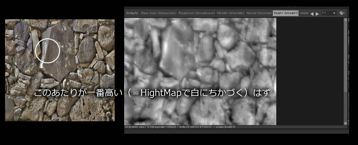 20141202-08_hight