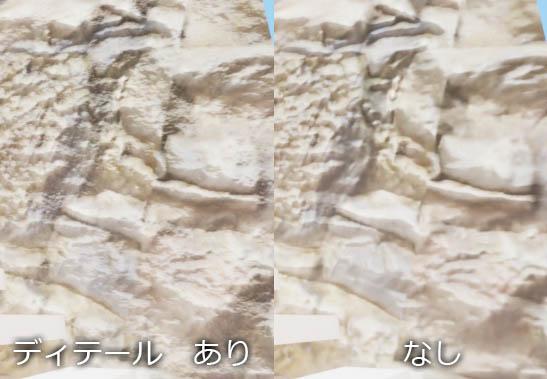 20141202-15_hikaku
