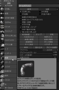 2015-11-29_20-57-56