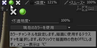 2015-11-30_00-13-45