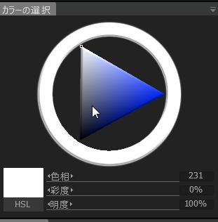 2015-11-30_00-13-56